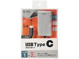 【在庫限り】 USB-C 3.1ハブ[3ポート・バスパワー・Mac/Win] シルバー USB-3TCH1S