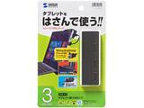 タブレット用USBハブ 0.1m[USB-A+micro USB オス→メス USB-Ax3] USB-2H302BK ブラック