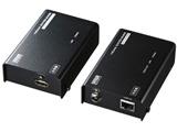 VGA-EXHDLT HDMIエクステンダー(セットモデル)