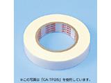 CA-TP18 粘着テープ