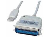 USB-CVPR (USBプリンタコンバータケーブル)