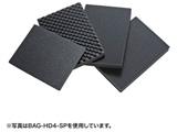 ハードツールケース用ウレタン(BAG-HD2用) BAGHD2SP