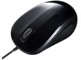 MA-BL9BK 静音有線マウス(BlueLED/USB接続/3ボタン/ブラック) [ブルーLED方式]