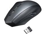 ワイヤレスエルゴブルーLEDマウス MA-ERGW8
