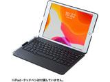 10.2インチ iPad(第7世代)用 ケース付きキーボード  ブラック SKB-BTIPAD1BK