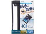 10.1インチタブレット対応[横幅 270mm] 防水防塵ケース スタンド・ショルダーベルト付き ブラック PDA-TABWPST10BK