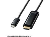 USB-C ⇔ HDMI 変換ケーブル [1m /4K・HDR対応]  ブラック KC-ALCHDRA10