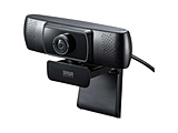 CMS-V43BK 超広角150度レンズ搭載 会議用ワイドレンズカメラ