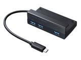 USB-3TCH27BK USB-C → USB-A 変換ハブ   [USB3.2対応 /3ポート /バスパワー]