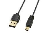 KU-SLAMB515BK(USBケーブル/A-ミニB/極細/1.5m/ブラック) [EU RoHS指令準拠]