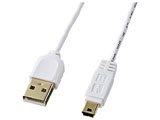 KU-SLAMB515W (極細USBケーブル/USB2.0/A−ミニBタイプ/1.5m/ホワイト) [EU RoHS指令準拠]