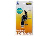 USB2.0ケーブル 【A】⇔【miniB】 巻き取りモバイル (0.1m〜0.8m・ブラック) KU-M08MB5BK [EU RoHS指令準拠]
