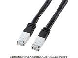CAT6LANケーブル PoE対応(ブラック・20m) KB-T6POE-20BK