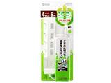 節電エコタップ (2P・4個口・5m) TAP-S15-5