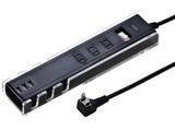 【在庫限り】 TAP-B47BK USBポート付き便利タップ(2P・3個口・ブラック)