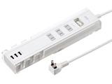 TAP-B47W USBポート付き便利タップ(2P・3個口・ホワイト)