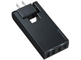 スイングUSB充電タップ(ブラック) TR-AD3USBBK