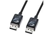 DisplayPortケーブル【DisplayPort オス】⇔【DisplayPort オス】(1.0m・ブラック) KC-DP1K