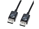 DisplayPortケーブル【DisplayPort オス】⇔【DisplayPort オス】(2.0m・ブラック) KC-DP2K