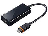 Nexus 7(2013)対応 SlimPort−HDMI変換アダプタ (17.5cm・ブラック) AD-HD14SP