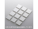 TK-CLNP12BL ノートパソコン冷却パッド(12枚入り/ブルー)