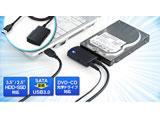 USB-CVIDE3 SATA-USB3.0変換ケーブル