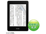 Kindle Paperwhite用 液晶保護指紋防止光沢フィルム PDA-FKP1KFP