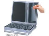 液晶保護フィルム ブルーライトカット(15.6インチワイド対応) LCD-156WBC
