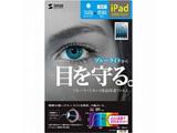 LCD-IPAD4BC(iPad第3世代・第4世代・iPad 2用ブルーライトカット液晶保護フィルム)