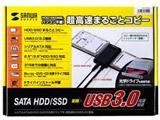 HDDコピー機能付きSATA - USB3.0変換ケーブル USB-CVIDE4