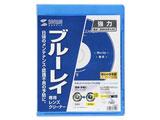 ブルーレイレンズクリーナー(乾式) CD-BDD
