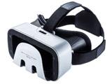 3D VRゴーグル MED-VRG1