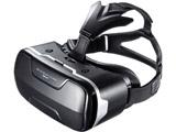 3D VRゴーグル MED-VRG2
