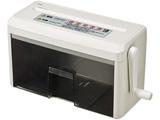 クロスカットハンドシュレッダー(A4サイズ対応) PSD-MC2223
