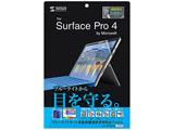 Surface Pro4用 ブルーライトカット液晶保護指紋反射防止フィルム LCD-SF5BCAR