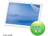 NEC LAVIE Tab E 10.1型 TE410/JAW用液晶保護指紋防止光沢フィルム LCD-LTE102KFP