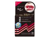 【ボンボン】ティントグロス02 レッド 6g