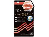 【ボンボン】ティントグロス06アプリコット