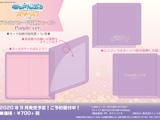 【9月発売予定】 あんさんぶるスターズ!アルカナカード収納ファイル Purple ver.