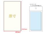 【9月発売予定】 アルカナカード専用スリーブ