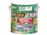 水性屋上防水遮熱塗料3L ライトグリーン 437617