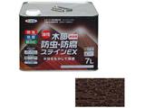 油性木部防虫・防腐ステインEX 7L (ダークオーク) AP9016474