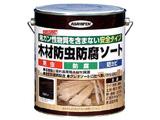 木材防虫防腐ソート2.5L ブラウン 530912