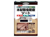 木材防虫防腐ソート14L ブラウン 530929