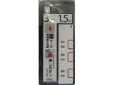 オーム電機 プッシュスイッチ式節電タップ (3個口・1.5m・ホワイト) HST1185W [OAタップ]