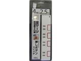 オーム電機 プッシュスイッチ式節電タップ (4個口・2.5m・ホワイト) HST1188W [OAタップ]