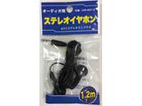 ステレオイヤホン EAR-0687-K