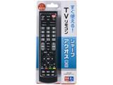 メーカー別TVリモコン シャープ用 AV-BKR01-SH