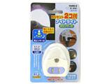 コンセント付ナイトライト(光センサー式) R39MS-W ホワイト