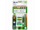 【在庫限り】 子機用充電池長持ちタイプ(ニッケル水素)3MH12NECO TELB0004H